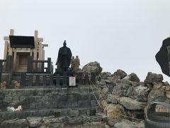 木曽御嶽山登山
