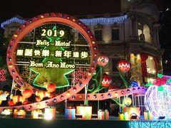 2019年最初の旅はマカオ・香港へ【マカオ編】