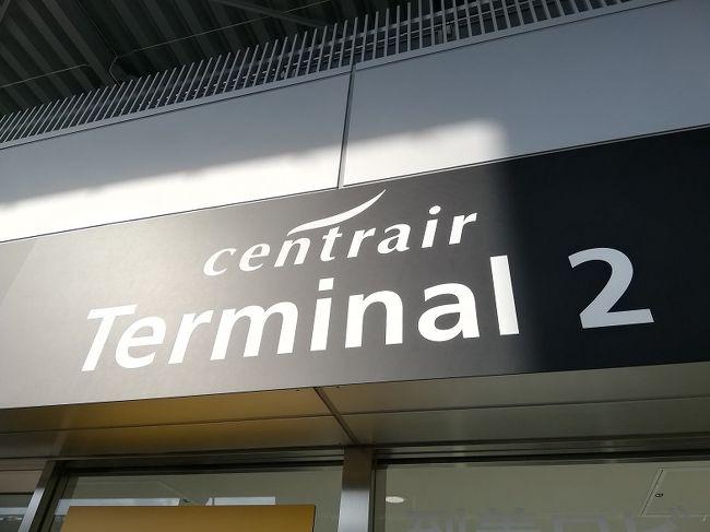 9月20日にオープンした中部国際空港 セントレア第2ターミナルへ<br />セントレア アクセンプラザから徒歩7~8分<br />結構あるく第2ターミナル