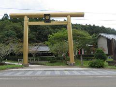 金運アップの神社と仙台アンパンマンこどもミュージアム&モールに行く1泊2日