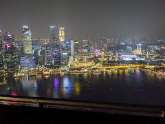 初シンガポールはマリーナベイサンズに泊まりたい!2019 2日目後半