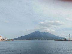 ようやく行けたsankara hotel&spaからの霧島、鹿児島市内、天草、雲仙までを巡る6泊7日。②