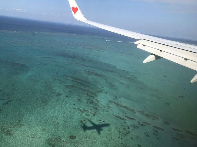 リベンジ沖縄!!<br /><br />6月に息子の体調不良で泣く泣く断念した沖縄旅行・・。<br /><br />リベンジの機会は意外と早くやってきました~。<br /><br />台風の接近の心配もなんのその10月なのに<br /><br />暑いくらいの晴天~!!<br /><br />梅雨時期に無理していかなくて正解でした~。<br /><br />今回は観光メインではなくホテル滞在と<br /><br />沖縄に住む友人家族との交流がメインです。<br /><br />
