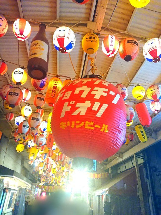カバンが欲しいと旦那が言うので、昼過ぎからグランフロント大阪へ。その後天満で呑み歩き。天満には月1は必ず来てて、息子も大好き。今回はどんだけ呑んべえか見ていただく(笑)旅行記です。