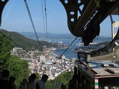 日本航空どこかにマイルで行く!秋の尾道と宮島を巡る2日間!