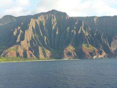 ハワイ4島クルーズ カウアイ島