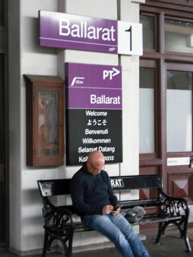 <(1)の内容 ><br />●1日目:関空から香港経由でメルボルンへ。<br />●2日目:メルボルンのタラマリン空港から、バスにてバララットへ移動。<br /><br /><br /><br />★「世界ローイングマスターズ大会」に出場する家族に同行。<br />・ホテルの手配以外は、個人旅行。<br />・バララットに5日間滞在。<br />・最終日のみ、メルボルンを少し散策。<br /><br />★タイムリーに作成していない為、記憶が怪しく詳細は省いています。