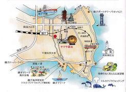 銚子散策(1)・・ヤマサ醤油、銚子ポートタワーを巡ります。