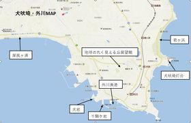 銚子散策(3)・・犬吠埼灯台、外川を訪ねます。