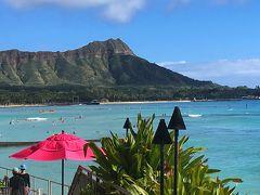 2018年11月 ANA特典航空券でいくハワイ旅行(1日目)