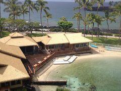 2013夏 家族でハワイ島初上陸