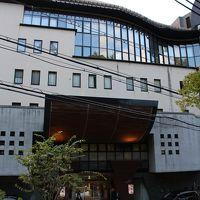 秋の神戸*有馬温泉でマッタリ過ごした週末【湯けむり広場から街歩き♪・月光園 鴻朧館・エス コヤマ】