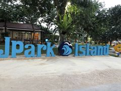 2019年9月 jpark island に泊まる!子連れ弾丸旅行(5日間セブ島の旅)#01