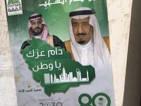 サウジアラビア1日目 ジェッダ