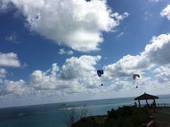 久しぶりの家族旅行、沖縄へ。
