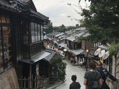 2019年10月 京都1泊 京都は美味しいものばかりだった旅
