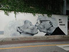 韓国64回目 ~ 街歩き ヨイドのカフェや明洞 ~
