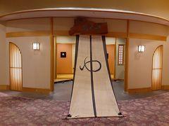 山口 湯田温泉 ユウベルホテル松政さんに泊まる、夫婦まったり旅/ふぐ/川棚たかせ瓦そば&鰻ひつまぶし