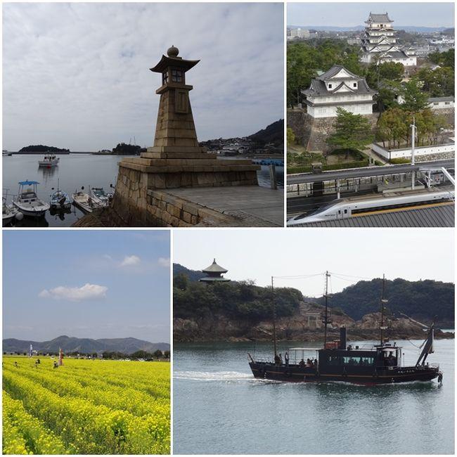 久しぶりの四国と初めての鞆の浦(3)福山→鞆の浦→道の駅 笠岡ベイファーム