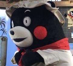 祭りアイランド九州を楽しむ旅 ~ 祭り2日目 ②