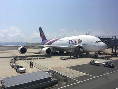 A380に乗るのが目的のバンコク旅 1日目