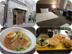 初秋の山陰めぐり(20)鳥取のホテルでルームサービス夕食&朝食バイキング