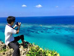 伊良部島=イグアナ岩でインスタ映えにチャレンジしました♪