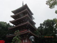 四国霊場・高知篇(37)第三十一番五台山竹林寺での参拝。
