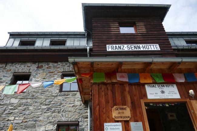 2019年ドイツ&オーストリアハイキングー11 超有名フランツゼンヒュッテからRinnensee。時間切れ。うう・・たどり着けなかった。無念