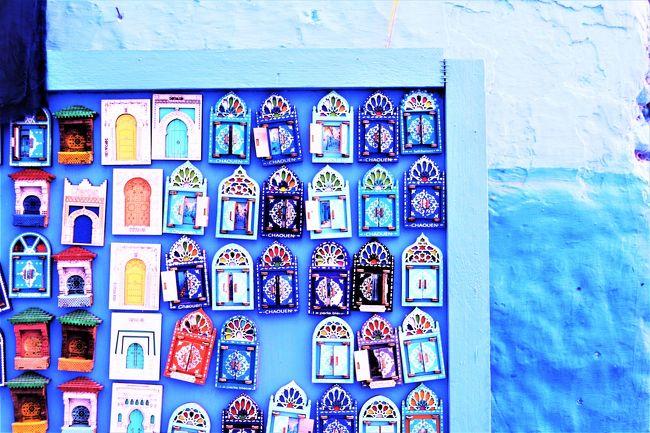 仲良しお友達との秋旅2019は、<br />今まで行ったことがなくって、<br />一人では行きづらくって、<br />砂漠でラクダとか乗っちゃう?<br />ということでモロッコ。<br />カサブランカから<br />時計回りで回ってみた~。<br /><br />アフリカの北西部にある<br />モロッコ王国には<br />エキゾチックな迷宮都市から<br />ワイルドな砂漠まで<br />個性豊かなみどころが<br />たくさんありました.☆*<br /><br />魅惑の国モロッコの旅行記、<br />宜しかったらご覧ください。<br /><br />■10/3 <br />・JL:千歳→羽田 羽田→パリ <br />・AF:パリ→カサブランカ <br />・車でフェズへ移動。<br />・フェズ泊:Riad Letchina<br />■10/4 <br />・車で青の街シャウエンへ       <br />・フェズ泊:Riad Letchina<br />□10/5 <br />・車でサハラ砂漠へ<br />・メルズーカ泊:Bivouac Cafe du Sud<br />□10/6 <br />・車でマラケッシュへ<br />・マラケッシュ泊:Palm Menara<br />□10/7 <br />・車でカサブランカへ<br /> ・カサブランカ泊:ONOMO Airport Casablanca<br />□10/8 <br />・AF:カサブランカ→パリ <br />・JL:パリ→羽田<br />□10/9 <br />・JL:羽田→新千歳<br /><br />☆1ディルハムは約12円(2019/10)
