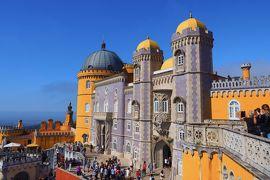 夏のポルトガル!南北縦断6泊8日!【4日目 シントラ・おとぎの城のペナ宮殿とレガレイラ宮殿、西の果てのロカ岬】