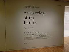 オペラシティーアートギャラリー 田根剛 未来への記憶(2018年12月)