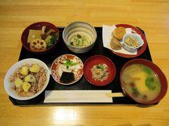 富山の旅⑤ 瑞龍寺門前「清風」で精進料理風ランチ