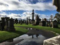 2016/10/12〜27:スコットランド&イングランド旅行記 〜そうだ、仕事辞めてスコットランドに行こう!〜�グラスゴー観光