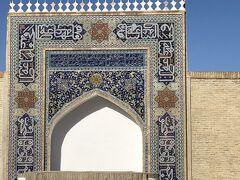 蒼の世界に浸るウズベキスタンの旅  4日目の1  ブハラの1