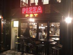 赤羽橋発のピザハウス「Pizza Studio Tamaki」~独自の道を歩む、薄生地ピザの名店。ミシュランガイド東京ビブグルマン選出店~