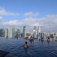 初シンガポールはマリーナベイサンズに泊まりたい!2019 4日目~帰国