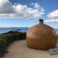 2018.11 兵庫 −2日目/淡路島−