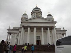 秋のフィンランド・オーロラの旅~最終日~ちょこっとヘルシンキ観光と帰国