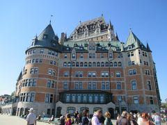 イエローナイフのオーロラと東カナダの旅(その2 ケベック)
