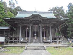 金華山黄金山神社「三年続けてお参り」しました。