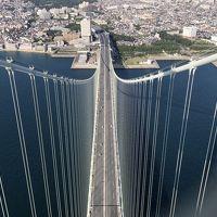 とても素敵な体験でした。。。『明石海峡大橋ブリッジワールド』