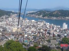 あゝ広島に涙ありの旅