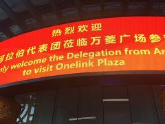 中国で求めるWi-Fi条件