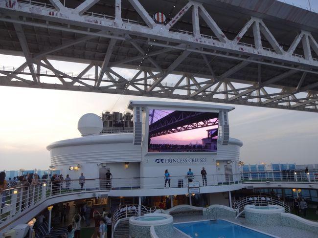 またまた ダイヤモンドプリンセス  (釜山・長崎) 2、乗船日のいろいろ