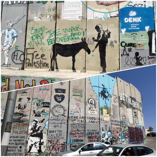 イスラエル3日目はエルサレムを飛び出して、キリストが生まれた街、パレスチナ自治区のベツレヘムに向かった。<br />朝7時半にホテルを出た後、ダマスカス門からアラブバスに乗って30分。そこにはエルサレムとは異なる雰囲気のアラブの街が広がっていた。そうしたアラブの世界の真ん中にポツンと聖誕教会はある。<br /><br />そしてもう一つ。パレスチナ自治区のベツレヘムにはパレスチナ人のエルサレムへの入場を制限する分離壁が市内にある。その分離壁も実際に間近で見てきた。<br /><br />街を歩く限り平和そうな雰囲気ではあるが、実際に対立と分断がこの街にあることを感じた一日であった。