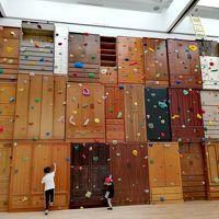 【東京都現代美術館】子供も大人も「あそびのじかん」