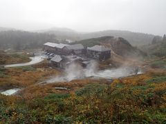 八幡平と藤七温泉