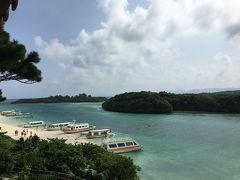 夏旅3 石垣島初日はぐるっと定番スポットへ 川平湾&鍾乳洞