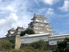日本百名城を訪ねて:No.59姫路城~No.58明石城①姫路城編